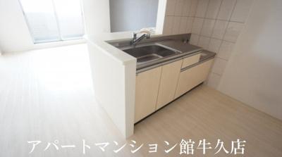 【キッチン】プリムローズ(下広岡)