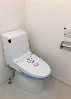 【トイレ】横浜市磯子区岡村4丁目一棟アパート
