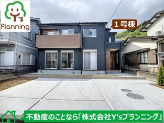 【外観】駿東郡長泉町下長窪 新築戸建 全1棟 (1号棟)