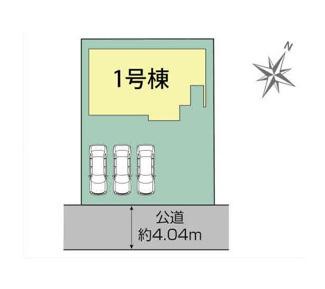 【区画図】駿東郡長泉町下長窪 新築戸建 全1棟 (1号棟)