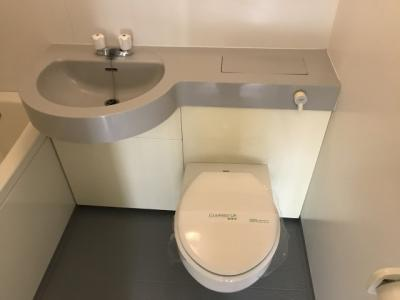【トイレ】ミニカムマンション