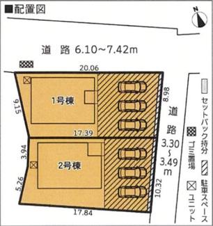 【区画図】御殿場市東田中第4 新築戸建 1号棟