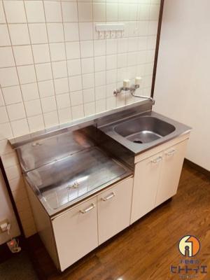 【キッチン】スカイグリーン