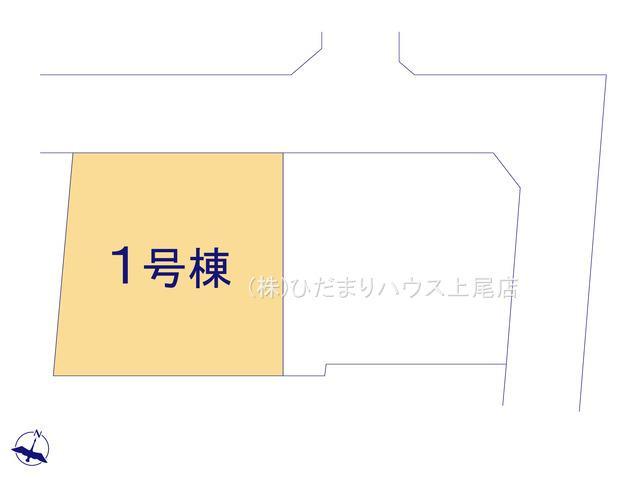【区画図】上尾市南 新築一戸建て ブルーミングガーデン 01
