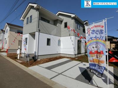 【外観】阿見町24期 新築戸建 2号棟