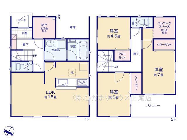 北区別所町 第7 新築一戸建て クレイドルガーデン 02