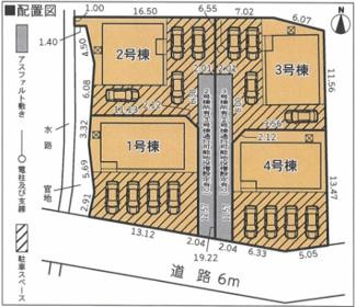 【区画図】裾野市富沢第2 新築戸建 4号棟