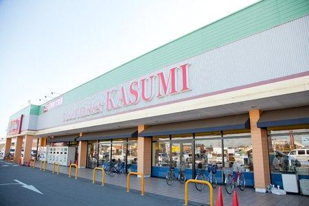 カスミ藤代店