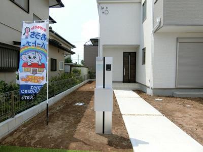 【玄関】阿見町阿見5期 新築戸建