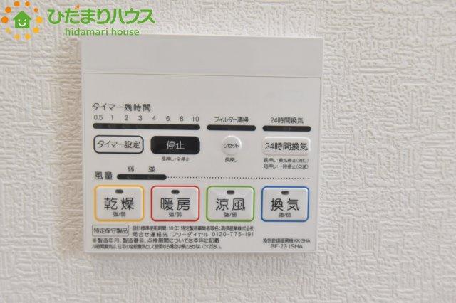【その他】鴻巣市南 第1 新築一戸建て クレイドルガーデン 01