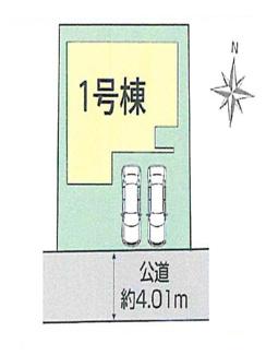 【区画図】三島市富士ビレッジ 新築戸建 全1棟 (1号棟)