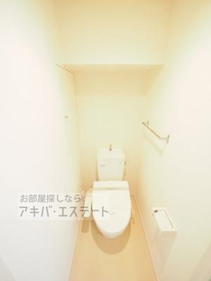 【トイレ】ヴィーダ御茶ノ水
