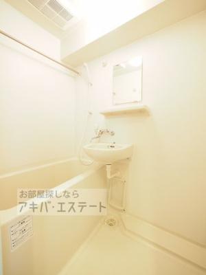 【浴室】ヴィーダ御茶ノ水