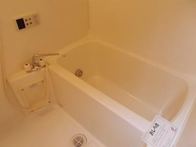 【浴室】ポーラスター