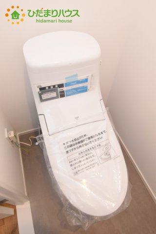 【トイレ】ライオンズマンション大宮本郷町
