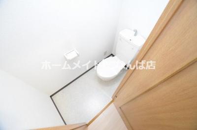 【トイレ】オーシャン難波南