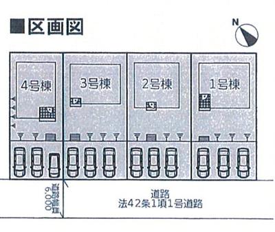 【区画図】西高室第2 2号地
