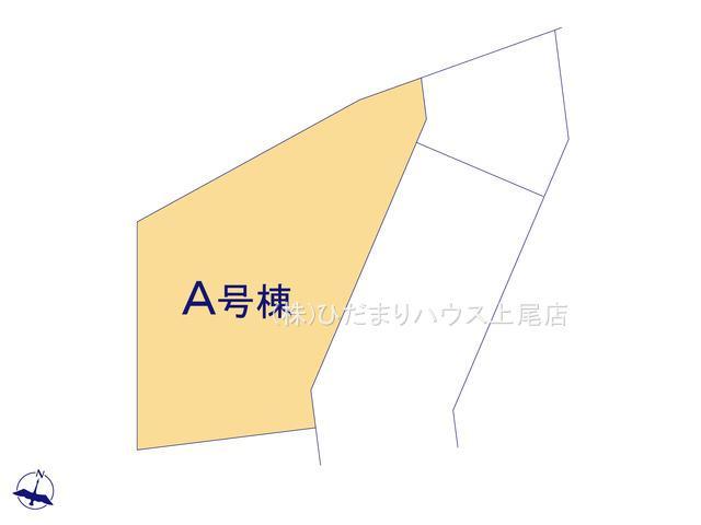 【区画図】北区今羽町 3 新築一戸建て A