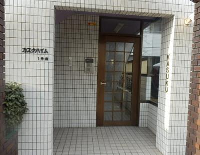 【エントランス】カスクハイム1号館