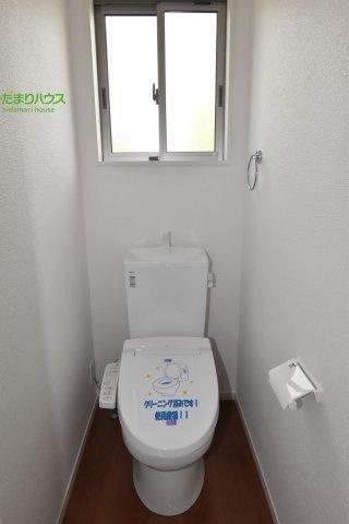 【トイレ】熊谷市久下 2期 新築一戸建て 01