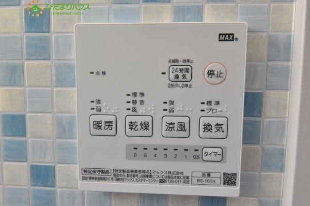 【設備】熊谷市久下 2期 新築一戸建て 01