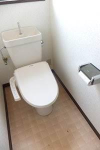 【トイレ】メゾンシャルム
