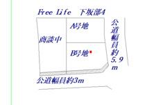 FreeLife下坂部4 B号地の画像
