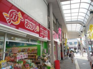 【周辺】ロータス武蔵小山