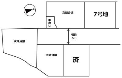 【区画図】姫路市御立中5丁目Ⅲ期