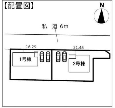 【区画図】周智郡森町飯田 20-1期 新築一戸建て 2号棟 ID