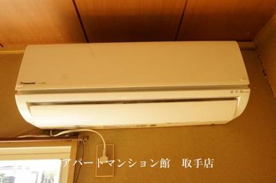 【設備】サンハイツ新町