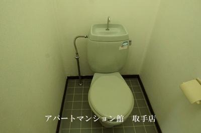 【トイレ】サンハイツ新町