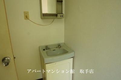 【独立洗面台】サンハイツ新町