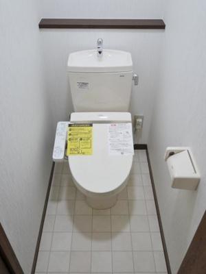 【トイレ】川上ハイツ