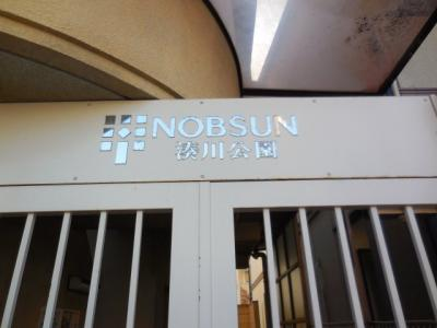 【外観パース】NOBSUN湊川公園