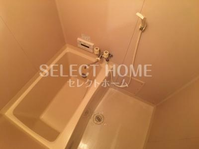【浴室】マスカットハウスA棟
