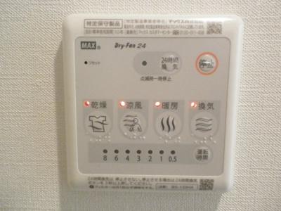 【設備】グランフォース入谷