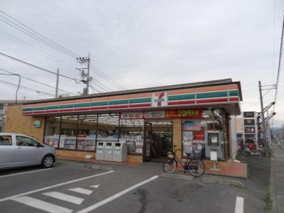 セブンイレブン藤岡緑町店まで747m