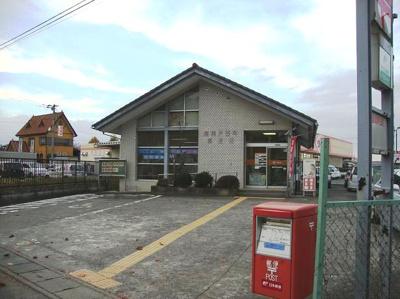 藤岡芦田町郵便局まで1,288m