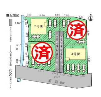 裾野市富沢第2 新築戸建 全4棟 (2号棟)