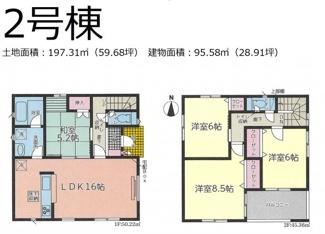 【間取り】裾野市富沢第2 新築戸建 全4棟 (2号棟)