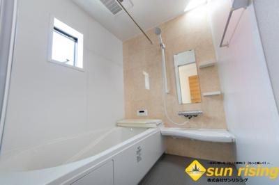 【浴室】立川市砂川町8丁目 新築戸建 全2棟 1号棟