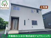 裾野市富沢第2 新築戸建 全4棟 (3号棟)の画像