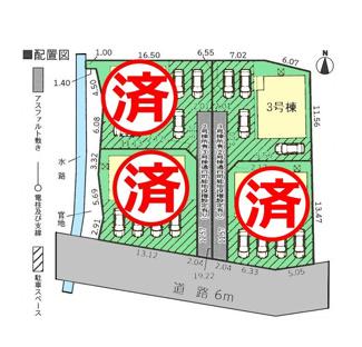 裾野市富沢第2 新築戸建 全4棟 (3号棟)