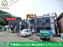 裾野市富沢第2 新築戸建 全4棟 (4号棟)の画像