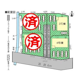 裾野市富沢第2 新築戸建 全4棟 (4号棟)
