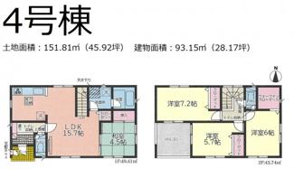 【前面道路含む現地写真】裾野市富沢第2 新築戸建 全4棟 (4号棟)