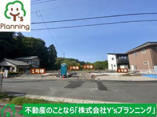 【間取り】裾野市富沢第2 新築戸建 全4棟 (4号棟)