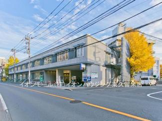田無病院(約2,510m)