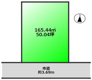 土地面積:約50.04坪 自由設計可能。